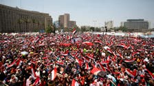 'The Square' wins top award for look at Egypt's turmoil