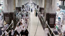 Saudi authorities launch e-system to manage flow of Umrah pilgrims