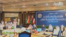 1300GMT: GCC will discuss union during summit