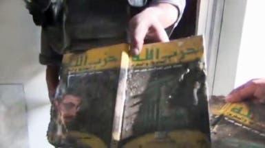 50 قتيلاً في صفوف حزب الله وأبو الفضل العباس بسوريا