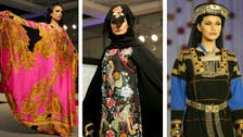 Abaya gets a colorful makeover as designers test limits