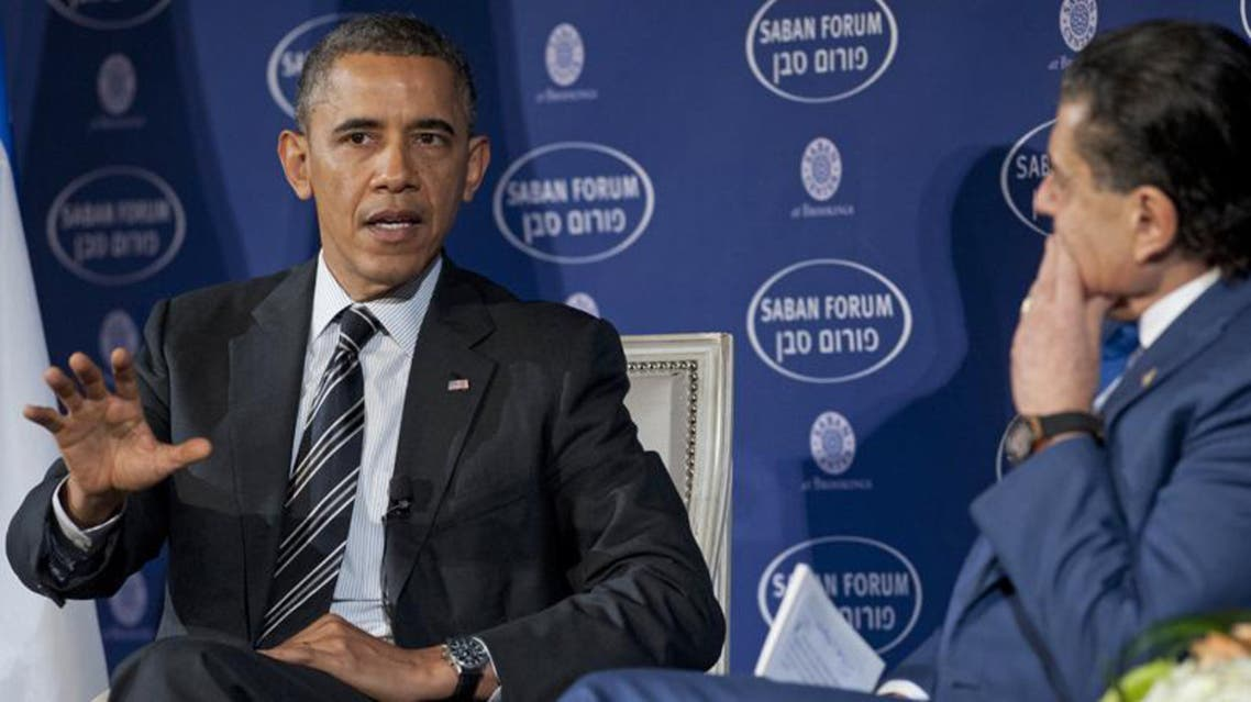 أوباما في المنتدى السنوي لمركز سابان للسياسة في الشرق الأوسط في معهد بروكينغز