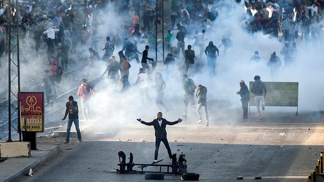 AFP Egypt protests