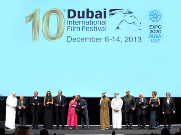 دبي السينمائي يكرم عشرة من رواد ومبدعي السينما