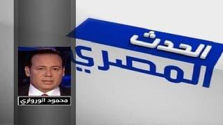 الحدث المصري: الثلاثاء 01-07-2014