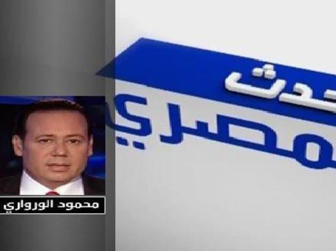 الحدث المصري: الثلاثاء 28-01-2014