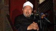 Azhar governing body accepts Qaradawi's resignation