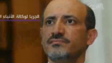 2000GMT: Syrian opposition says received guarantees from Western countries on Geneva