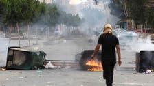 Egypt: Azhar descends into chaos