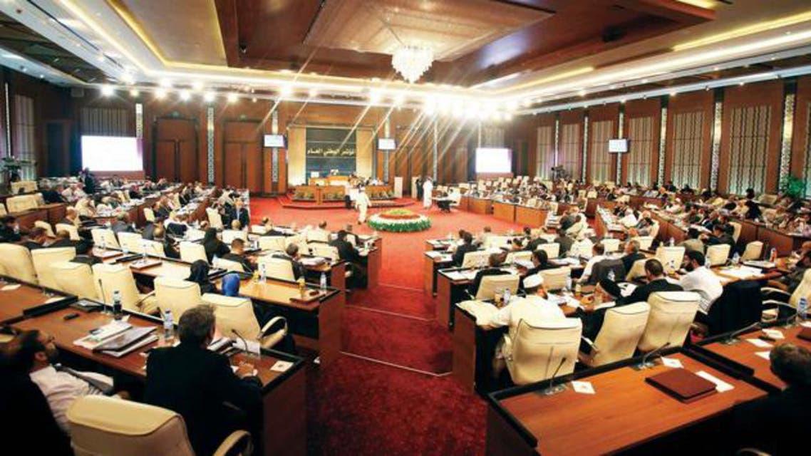 البرلمان الليبي libya