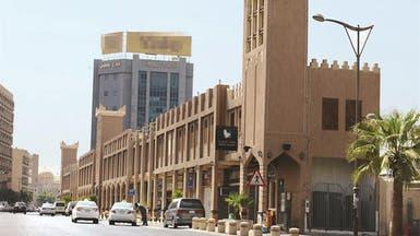تحويل مقر بلدية في شرق السعودية إلى متحف ومركز للتراث
