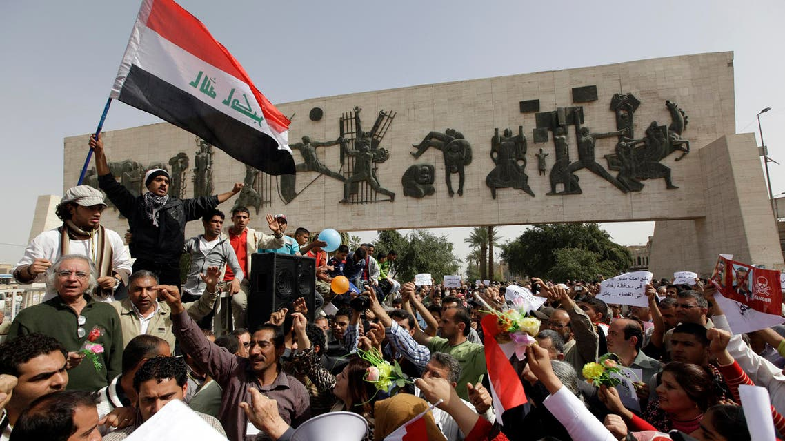 Protesters calls for improvements in infrastructure and measures to fight corruption, pictured in Baghdad, March 2011. (File photo: Reuters)