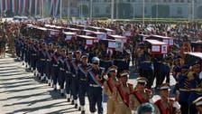 """تشييع 30 ضابطا وجنديا يمنيا سقطوا بالهجوم على """"الدفاع"""""""