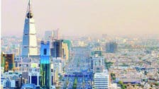 السعودية توقع اتفاقية مع الأمم المتحدة لتطوير 17 مدينة