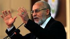 Egypt's Brotherhood leader in court
