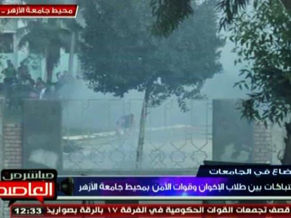 """الأزهر يطالب """"الداخلية"""" بالسيطرة على اشتباكات الإخوان"""