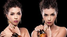 Beauty or beast? 'Miss Egypt' 2013 gets mixed reactions