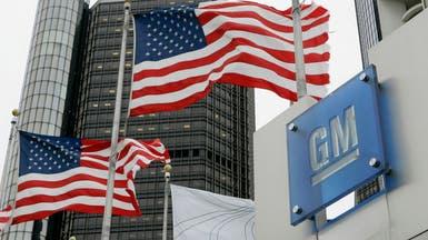 إضراب 50 ألف عامل في جنرال موتورز الأميركية