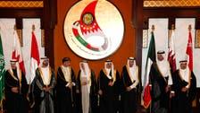 Gulf Union on agenda at annual GCC summit