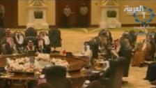 1900GMT: Gulf summit take on Iran, Syria