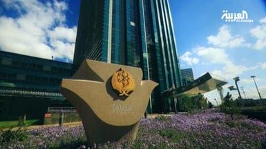 أصول صندوق كازاخستان السيادي تتجاوز 100 مليار دولار