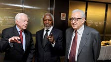 Mandela's  memorial brings together world leaders