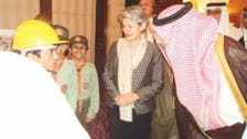 Conference aims to promote volunteerism in Saudi society