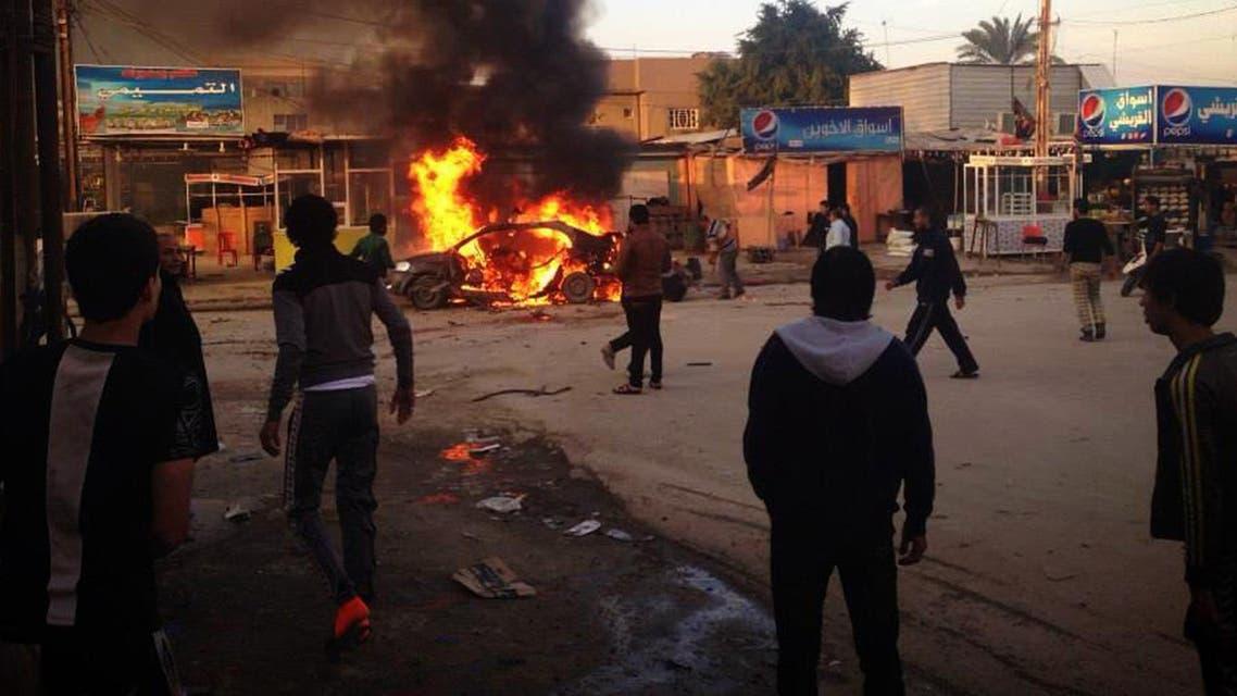 AFP Iraq baghdad