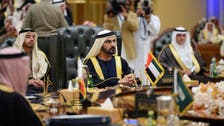 GCC to form unified military command