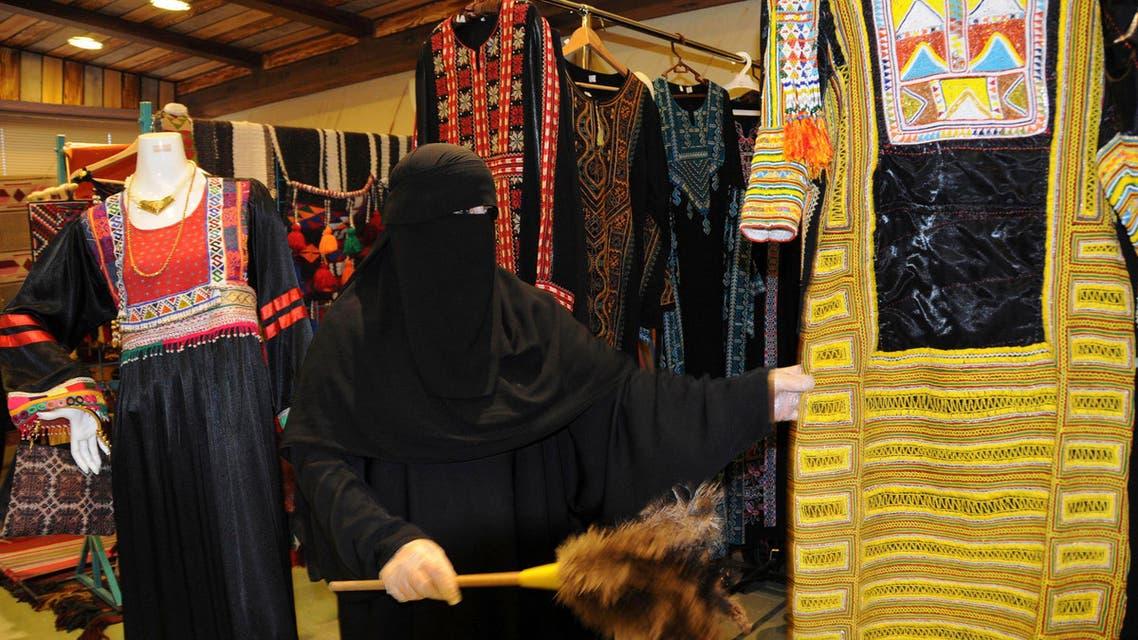 worker saudi reuters