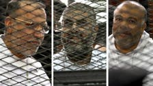 Judges walk out of Egypt Brotherhood trial