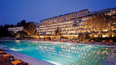 عرب وأتراك يشترون فندقاً في أثينا بـ550 مليون دولار