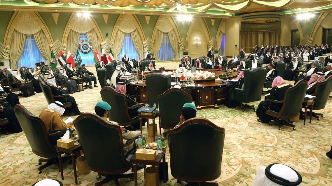 AFP gcc summit
