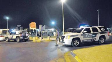 شرطة مكة المكرمة تعتقل عصابة سلب وابتزاز