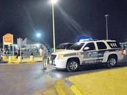 مطعون يقود شرطة مكة إلى موقع منتحر