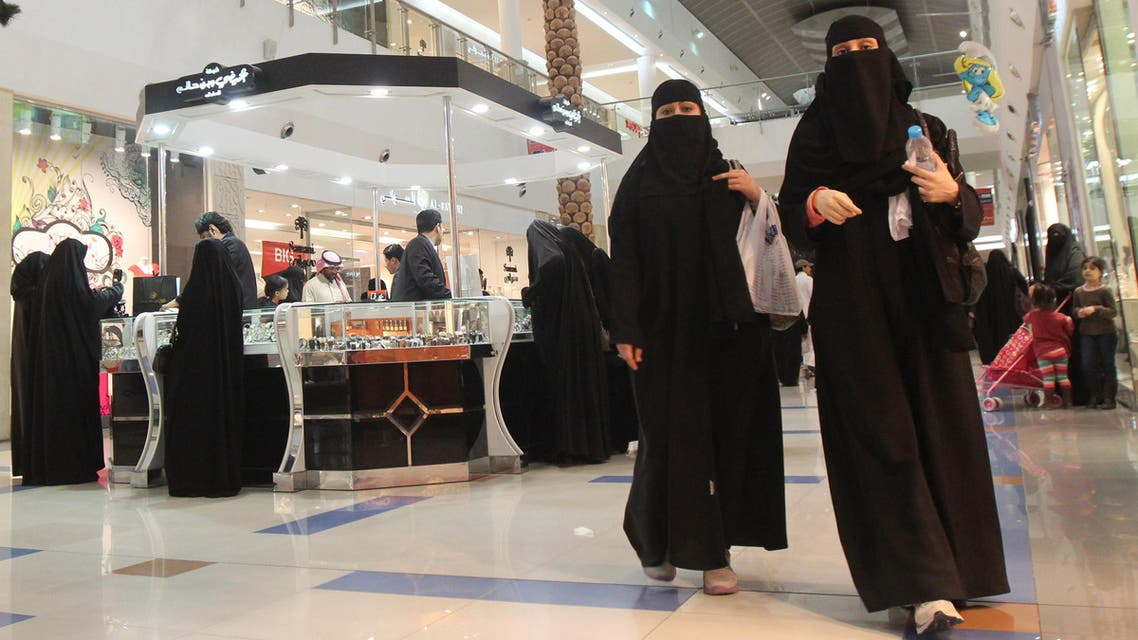 saudi mall reuters