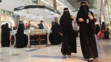 Retail sector potential 'untapped' in Saudi Arabia, shows report
