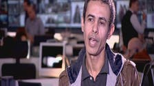 Al Arabiya's Baker Atyani on Philippines kidnap ordeal
