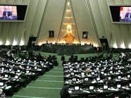 ایران؛ بند مربوط به ممنوعیت مسابقه با ورزشکاران اسرائیلی از مصوبه مجلس حذف شد