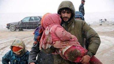 أطفال سوريا تتجمد قلوبهم.. وصورهم تحتل الصفحات السورية