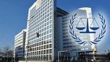 """""""الجنائية الدولية"""" تتهم مجلس الأمن بالتقاعس في دارفور"""