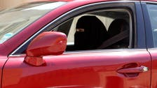 Two Saudi women detained for breaking driving ban