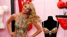 Victoria's Secret $10 million bra in Dubai next week