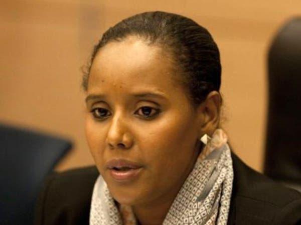 فضيحة عنصرية في إسرائيل.. رفض تبرع نائبة سوداء بالدم