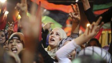 حقوقيون: المرأة في ليبيا أقصيت عن مواقع القرار