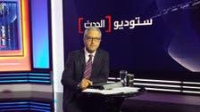 Al Arabiya's Mohammad Abu Obeid on battling stereotypes