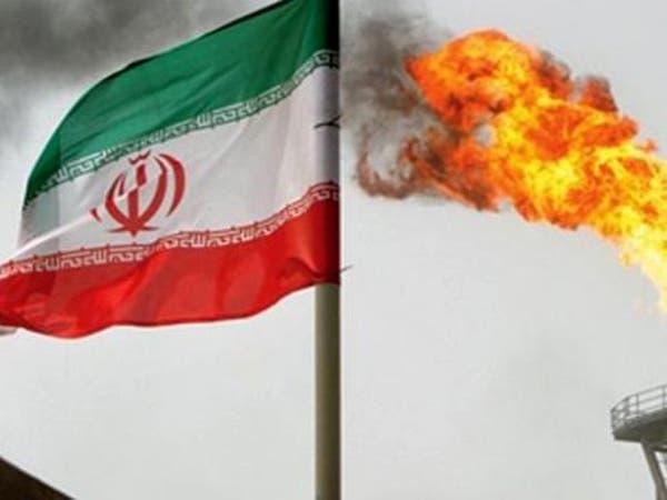 عقوبات أميركية على أفراد وشركات دعموا النووي الإيراني