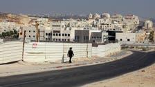 Israel slams Dutch company for cutting water ties