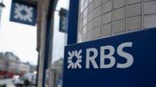 تغريم بنك بريطاني بـ4.9 مليار دولار.. لهذا السبب!