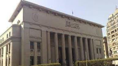 إصدار قانون بمصر لوضع قضايا الإرهاب بدائرة قضائية واحدة